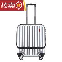 18寸电脑箱包拉杆箱商务登机箱男皮箱旅行箱小行李箱女密码箱子潮SN0472 19寸(可登机)