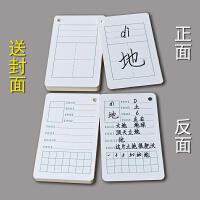 英语单词卡生字汉字卡片定制记忆字母卡片纸创意diy硬纸空白卡片