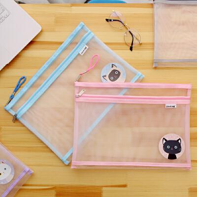 可爱透明拉链文件袋简约网格A4试卷资料夹女学生用收纳袋包大容量