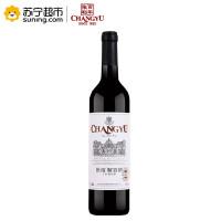 【苏宁超市】张裕(CHANGYU) 张裕优选级解百纳干红葡萄酒 750ml*6瓶 整箱装