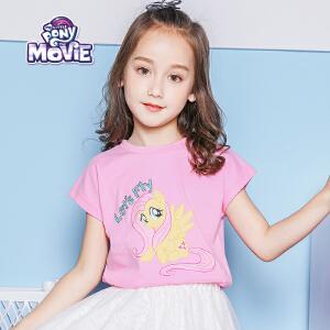【2件3折】小马宝莉童装女童夏装2018夏季新品短袖T恤