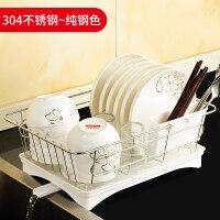 304不锈钢沥水架碗碟架洗碗池沥水篮厨房盘子收纳置物架晾放碗架 不锈钢色 29#