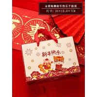 [新年春节]手提袋礼物包装袋中国风礼盒袋子小礼品糖果饼干盒纸袋 见图
