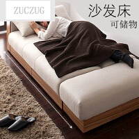 ZUCZUG沙发床可折叠客厅小户型多功能单人简易布艺沙发储物双人坐卧两用 可拆洗+脚踏改收纳 请留言颜色 2米以上