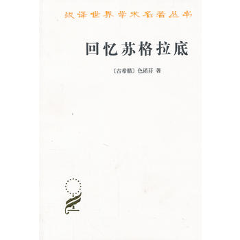 """汉字好好玩(礼品套装全5册)有画面、有知识、有故事、有历史,追根溯源,感受汉字之美。 获选台湾""""百年文学好书"""",央视等多家媒体争相报导。既保留了象形文字的精华,又延续了汉字原创的精神, 展现了""""画中有字 字中有画""""的汉字精髓, 融合了文字学、哲学、美学与创意,以艺术的眼光介绍汉字之美!"""