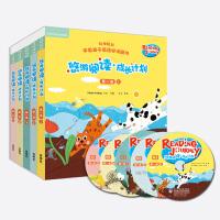 悠游阅读・成长计划(第一级 1-5)(套装共30册)(专供网店)