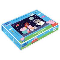 小猪佩奇益智拼图:月球之旅