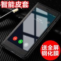 小米note3手机壳 小米NOTE3保护套 小米note3 手机保护壳 全包翻盖防摔全屏智能视窗男女款皮套