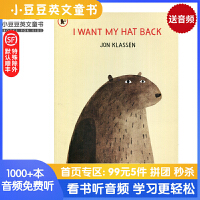 I Want My Hat Back 我要把我的帽子找回来