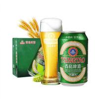 【整箱优惠】青岛啤酒 330ml*24