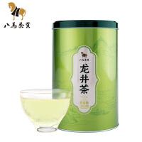 八马茶业 春茶浙江龙井绿茶高山龙井茶叶新茶罐装自饮装250克