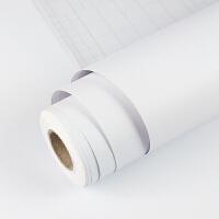白色墙纸自粘PVC防水壁纸墙贴桌面贴纸卧室简约家具翻新即时贴 中
