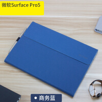 微软平板电脑包surface pro4保护套12.3寸新款pro5内胆包pro3外壳 Surface Por5-商务蓝