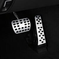 适用于奔驰新款S级S320L 350L 400L 内饰改装油门刹车踏板脚踏板 汽车用品 14-18款S级油门+刹车踏板