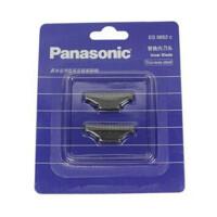 松下剃须刀内刀头刀片ES9852C 适用于RW30 ES4035 ES4033