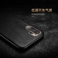 华为p30手机壳p30pro牛皮版保护套全包防摔个性皮套pro