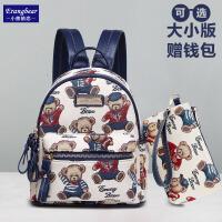 维小熊尼双肩包女迷你mini小背包帆布女大学生书包夏可爱旅行包包