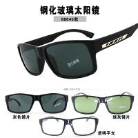 钢化玻璃太阳眼镜男女明星款树脂钓鱼司机开车驾驶平光墨镜