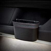 车载垃圾桶汽车用迷你垃圾筒车门内挂式小置物桶储物箱收纳垃圾