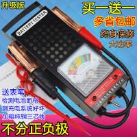 电动车汽车蓄电池测试仪、电瓶容量检测仪6v12v电瓶表放电叉