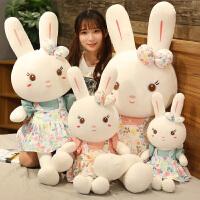 毛绒玩具兔子可爱床上女孩公主萌大号小白兔玩偶公仔小兔子布娃娃