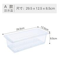 冰箱收纳盒长方形鸡蛋盒食品冷冻盒厨房面条收纳盒保鲜塑料储物盒
