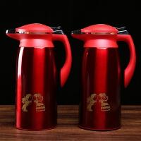 创意结婚庆用品热水壶新娘嫁妆陪嫁暖壶红色不锈钢热水瓶保温瓶