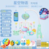 ?婴儿床铃音乐旋转0-3-6-12个月挂件新生儿玩具女宝宝床头摇铃男孩?