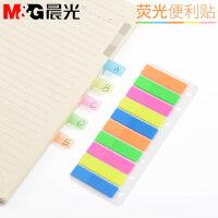 晨光彩色荧光标签贴便利贴便条纸指示贴荧光膜百事贴分类