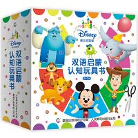 正版全套5册迪士尼宝宝双语启蒙认知玩具书 0-1-3-6周岁宝宝看图识字启蒙早教认知数字颜色图书 婴儿三岁幼儿童绘本翻