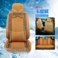 汽车坐垫夏季冰丝专用座套编织凉垫四季通用车垫透气全包围座椅套SN2342SN5197