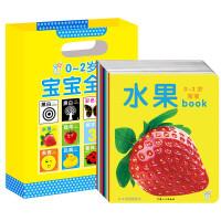 海润阳光・0-2岁宝宝全书(套装共12册)