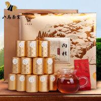 八马茶叶 武夷岩茶原产地肉桂茶叶 特级 礼盒装96克
