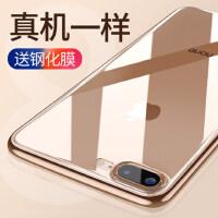 iPhone8手机壳苹果8plus套8p透明硅胶新款软壳全包防摔八超薄女7puls潮牌男iPhone7玻璃i8个性创意