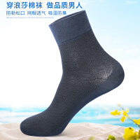 浪莎袜子男士纯棉宽口短袜老年人夏季超薄款棉袜中筒防臭松口男袜