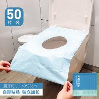 一次性马桶垫旅游防水马桶套坐垫纸厕所坐便器坐便套旅行用品kh5