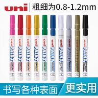 UNO三菱笔油漆笔 三菱工业专油漆笔 汽车补漆笔 轮胎笔PX-21修补笔