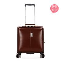 男士商务皮箱拉杆箱万向轮18寸女旅行登机箱20寸24寸行李箱密码箱