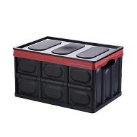 汽车后备箱收纳箱储物箱车内杂物收纳盒车载置物用品车用整理箱子