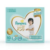 【中粮我买】日本进口一级帮宝适拉拉裤箱装XXL50片