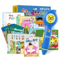 洪恩早教机套装16G点读笔儿童婴幼儿小学知识直通车学习充电下载