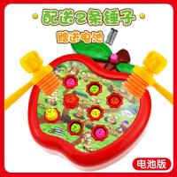 儿童玩具女孩1-2-3周岁电动打地鼠玩具可充电幼儿女宝宝男孩