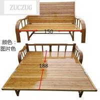 ZUCZUG竹床折叠床单人床双人床两用沙发床午休床1.2简易午睡床1.5 B 150*188(宽板)
