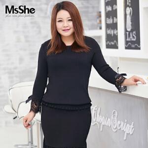 MsShe加肥加大码女装2017新款胖妹妹秋装拼接毛织套头衫M1630257