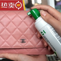 品包包清洗护理皮包清洁剂去污保养皮具皮革清洁剂保养油SN6790