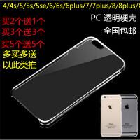 iphone7/5S/8/6s手机壳5C苹果6plus/XR套4S薄X塑料透明硬壳XS MAX 5C 透明硬壳