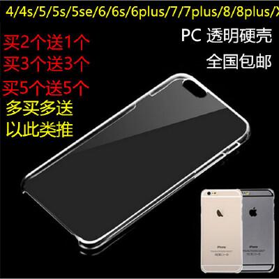 iphone7/5S/8/6s手机壳5C苹果6plus/XR套4S薄X塑料透明硬壳XS MAX 5C 透明硬壳 提示:请核对好颜色尺寸在下单,如有疑问请联系店铺客服!
