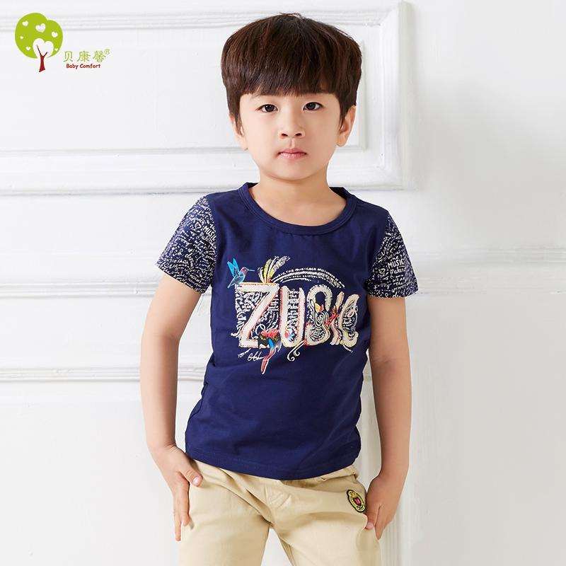 【当当自营】贝康馨童装 男童字母纯棉T恤 韩版时尚热销款短袖童t恤 支持货到付款