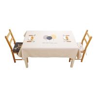 桌布布艺现代简约茶几布家用餐厅餐桌垫长方形电视柜盖巾盖布