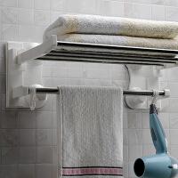 浴室置物架可折叠不锈钢吸盘式卫生间厕所毛巾架置物架浴巾杆 收纳壁挂(42.8CM) 图片色